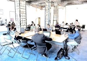 Outsourcing Profesional Tecnologico Medellin